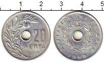 Изображение Монеты Греция 20 лепт 1969 Алюминий XF Ветка оливы