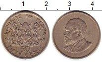 Изображение Монеты Африка Кения 50 центов 1967 Медно-никель XF