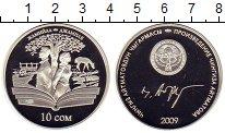Изображение Монеты СНГ Киргизия 10 сом 2009 Серебро Proof