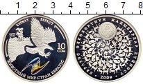 Изображение Монеты СНГ Кыргызстан 10 сом 2009 Серебро Proof