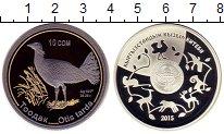 Изображение Монеты Киргизия 10 сом 2015 Серебро Proof Тоодак,птица