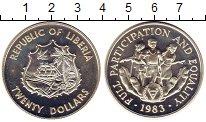 Изображение Монеты Либерия 20 долларов 1983 Серебро UNC-