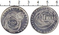 Изображение Монеты Португалия 500 эскудо 2001 Серебро UNC-