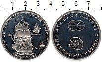 Изображение Монеты Россия Монетовидный жетон 0 Медно-никель Proof-