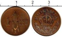 Изображение Монеты Румыния 1 лей 1938 Медь VF