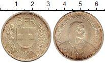 Изображение Монеты Европа Швейцария 5 франков 1967 Серебро UNC-
