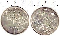 Изображение Монеты Европа Бельгия 500 франков 1980 Посеребрение UNC
