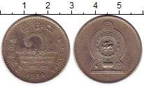 Изображение Монеты Азия Шри-Ланка 2 рупии 1984 Медно-никель XF