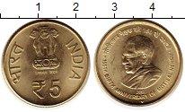 Изображение Монеты Индия 5 рупий 2012 Латунь UNC-