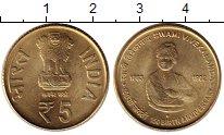 Изображение Монеты Индия 5 рупий 2013 Латунь UNC-