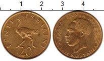 Изображение Монеты Танзания 20 сенти 1981 Латунь XF