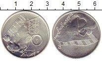 Изображение Монеты Европа Чехия 200 крон 2006 Серебро UNC-