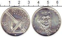 Изображение Монеты Чехия 200 крон 2006 Серебро UNC- Герштнер