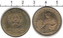 Изображение Монеты Кабо-Верде 2 1/2 эскудо 1982 Латунь XF ФАО