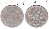 Изображение Монеты 1894 – 1917 Николай II 15 копеек 1902 Серебро VF СПБ АР