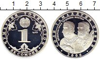 Изображение Монеты Таджикистан 1 сомони 2006 Серебро Proof