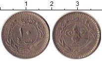 Изображение Монеты Азия Турция 10 пар 1915 Медно-никель XF
