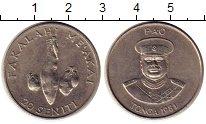 Изображение Монеты Австралия и Океания Тонга 20 сенити 1981 Медно-никель XF