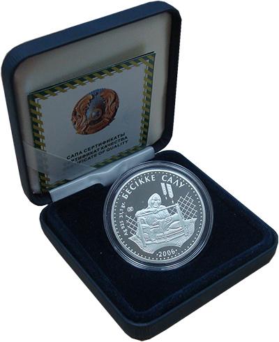 Изображение Подарочные монеты СНГ Казахстан Укладывание в колыбель 2006 Серебро Proof