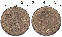Изображение Монеты Монако 50 франков 1950 Латунь XF Ренье III