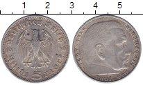 Изображение Монеты Третий Рейх 5 марок 1936 Серебро XF А