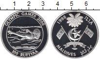 Изображение Монеты Азия Мальдивы 100 руфий 1998 Серебро Proof