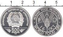 Изображение Монеты Азия Афганистан 500 афгани 1981 Серебро Proof