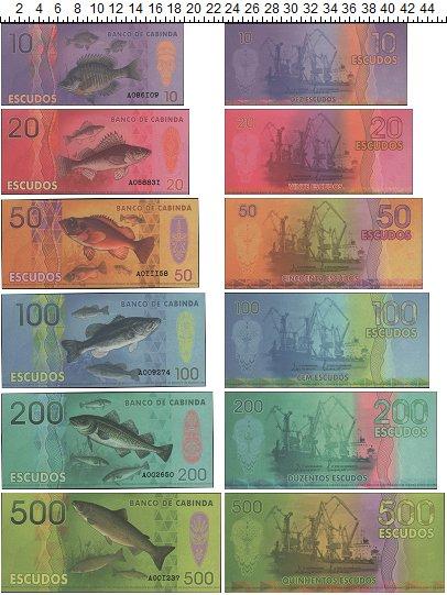 Изображение Банкноты Кабинда Набор банкнот Кабинды 0  UNC