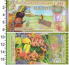 Изображение Банкноты Фантазийные выпуски 20 долларов 2015  UNC