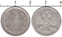 Изображение Монеты 1894 – 1917 Николай II 15 копеек 1907 Серебро XF-