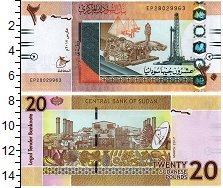 Изображение Банкноты Судан 20 фунтов 2017  UNC