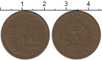 Изображение Монеты Болгария 5 стотинок 1951 Латунь XF
