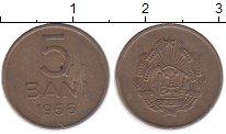 Изображение Монеты Румыния 5 бани 1956 Латунь XF-