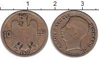 Изображение Монеты Румыния 10 лей 1930 Медно-никель VF