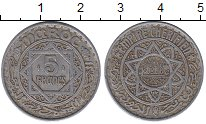 Изображение Монеты Африка Марокко 5 франков 1951 Алюминий XF