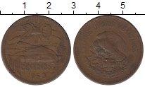 Изображение Монеты Северная Америка Мексика 20 сентаво 1953 Бронза XF