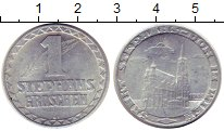 Изображение Монеты Европа Австрия Жетон 1950 Алюминий XF