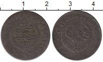 Изображение Монеты Азия Турция 10 пар 1833 Серебро XF-
