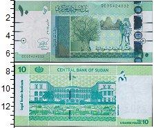 Изображение Банкноты Судан 10 фунтов 2015  UNC