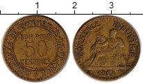 Изображение Монеты Франция 50 сантим 1924 Латунь VF