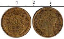 Изображение Монеты Европа Франция 50 сантим 1937 Латунь XF