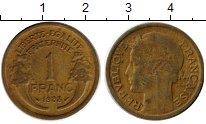 Изображение Монеты Франция 1 франк 1933 Латунь XF