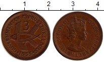 Изображение Монеты Азия Кипр 3 милса 1955 Медь XF