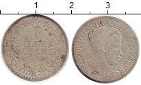 Изображение Монеты Пруссия 1 грош 1824 Серебро VF