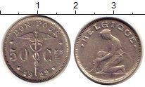 Изображение Монеты Европа Бельгия 50 сантим 1922 Медно-никель XF
