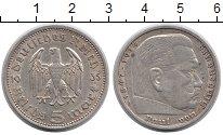 Изображение Монеты Третий Рейх 5 марок 1935 Серебро XF А  Пауль фон  Гинден
