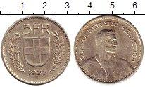 Изображение Монеты Европа Швейцария 5 франков 1933 Серебро XF