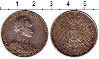 Изображение Монеты Германия Пруссия 2 марки 1913 Серебро XF
