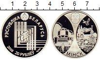 Изображение Монеты СНГ Беларусь 20 рублей 2008 Серебро Proof