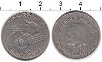Изображение Мелочь Тунис 1/2 динара 1976 Медно-никель XF